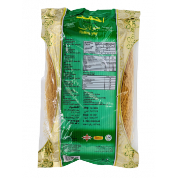 AHMED Vermicelli 150GM