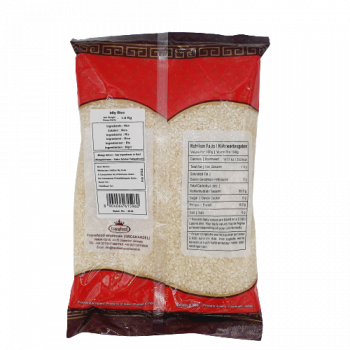 ANNAM Pooni Boiled Rice 1KG