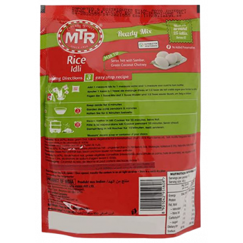 MTR Rice Idly Mix 500GM