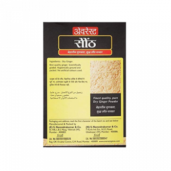 EVEREST Dry Ginger Powder 50GM