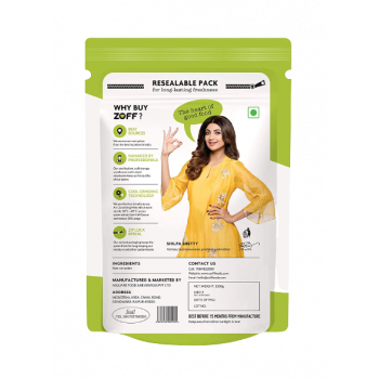 TRS Zoff coriander Powder 50GM